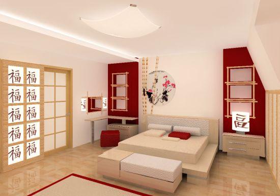 Decoração Oriental para Casas 14 Modelos ~ Quarto Planejado Estilo Japones